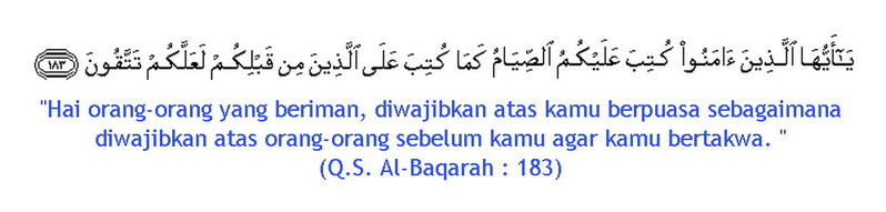 al-baqarah183