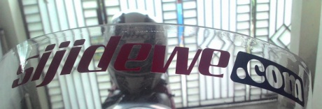 Old Honda CBR150R