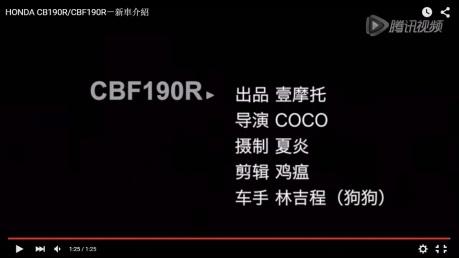 Closing_CBF190R